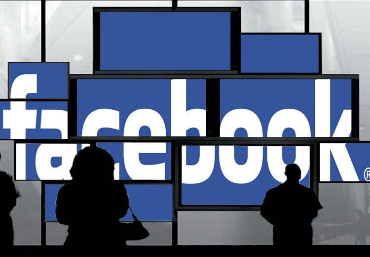 Facebook Page Design Services